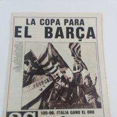 Coleccionismo deportivo: DIARIO AS FINAL COPA DEL REY 82 83 FC BARCELONA REALMADRID, 5 JUNIO 1983, BARÇA CAMPEON, ROMAREDA.. Lote 147488542