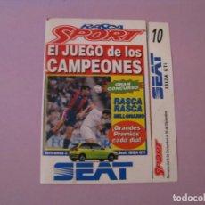 Coleccionismo deportivo: RASCA SPORT. EL JUEGO DE LOS CAMPEONES. SORTEO DE UN SEAT IBIZA. AÑOS 90.. Lote 147698250