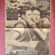 Coleccionismo deportivo: VIDA DEPORTIVA - ANTIGUO PERIODICO DEPORTIVO - 1953 - CICLISMO - FUTBOL CLUB BARCELONA EN CARACAS. Lote 147715182