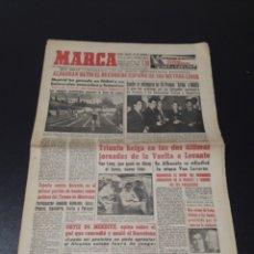 Coleccionismo deportivo: MARCA 11/03/1959. PREMIOS ARRIBA MARCA DI STEFANO PASIEGUITO BADENES ESPECIAL R.SOCIEDAD BODAS ORO.. Lote 148027825