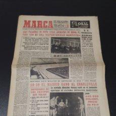 Coleccionismo deportivo: MARCA 20/02/1959. KOPA GUECHO AT.MADRID COPA EUROPA BALONCESTO MADRID CHARLEVILLE FUTBOL SANTITEBAN.. Lote 148041270