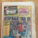 Coleccionismo deportivo: SPORT (16-6-1982) MUNDIAL ESPAÑA 82 PERU AMERUN ESCOCIA NUEVA ZELANDA HUNGRIA 10-1 SALVADOR PFAFF. Lote 148667722