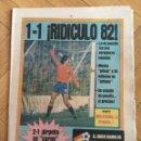 Coleccionismo deportivo: SPORT (17-6-1982) MUNDIAL ESPAÑA 82 INGLATERRA 3-1 FRANCIA ESPAÑA HONDURAS ALEMANIA ARGELIA SOCRATES. Lote 148668002