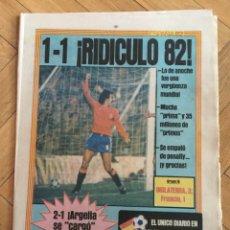 Colecionismo desportivo: SPORT (17-6-1982) MUNDIAL ESPAÑA 82 INGLATERRA 3-1 FRANCIA ESPAÑA HONDURAS ALEMANIA ARGELIA SOCRATES. Lote 148668002