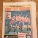 Coleccionismo deportivo: SPORT (25-6-1982) MUNDIAL ESPAÑA 82 FRANCIA CHECOSLOVAQUIA ARGELIA CHILE YUGOSLAVIA HONDURAS BRIEGEL. Lote 148669222
