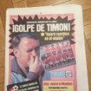 Coleccionismo deportivo: SPORT (28-6-1982) MUNDIAL ESPAÑA 82 ARCONADA SANTAMARIA INGLATERRA ARGENTINA BRASIL PASSARELLA. Lote 148669522