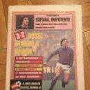 Coleccionismo deportivo: SPORT (6-7-1982) MUNDIAL ESPAÑA 82 ARCONADA ESPAÑA 0-0 INGLATERRA ITALIA 3-2 BRASIL . Lote 148671858