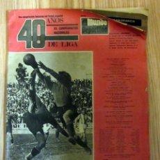 Coleccionismo deportivo: ESPECIAL CUARENTA 40 AÑOS DE LIGA EL MUNDO DEPORTIVO 1968. Lote 148673978