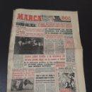 Coleccionismo deportivo: MARCA 10/01/1960. R.MADRID VALENCIA BETIS ROJAS CONSTRUCCION DEL MANZANARES AT.MADRID.. Lote 148754092