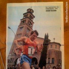 Coleccionismo deportivo: POSTER DEL MUNDO DEPORTIVO JOSEP MARIN AÑOS 80. Lote 148807746