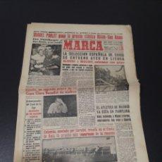 Coleccionismo deportivo - MARCA 20/03/1959. ESPAÑOL,5 - STADE REIMS,3. SEVILLA,2 - SK ASTURIAS,3. MALAGA,4 - BARCELONA,4. HOME - 148945780