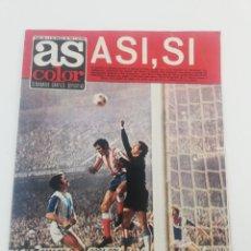 Coleccionismo deportivo: REVISTA AS COLOR NUMERO 146, 5 MARZO 1974, POSTER GIMNASTIC TARRAGONA, JOHAN CRUYFF, ATLETICO MADRID. Lote 149209312