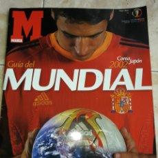 Coleccionismo deportivo: GUIA MARCA MUNDIAL 2002 COREA Y JAPÓN. Lote 149328501