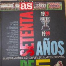 Coleccionismo deportivo: LIBRO ALBUM AS COMPLETO SETENTA AÑOS DE LIGA ESPAÑOLA 1929 1999 CANAL DIGITAL. Lote 149388398