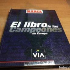 Coleccionismo deportivo: EL LIBRO DE LOS CAMPEONES DE EUROPA - ÁLBUM DE CROMOS . Lote 149537854