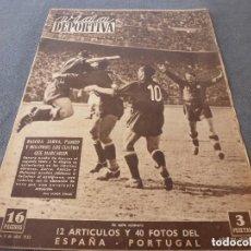 Collectionnisme sportif: VIDA DEPORTIVA Nº:239(4-4-50)EN CHAMARTIN,ESPAÑA 5 PORTUGAL 1 !!!BARÇA 5 OLYMPIQUE MARSELLA 0.. Lote 149667762