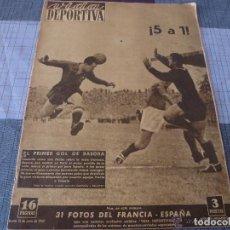 Collectionnisme sportif: VIDA DEPORTIVA Nº:198(21-6-49)FRANCIA 1 ESPAÑA 5, C.F.ARENYS Y CAMPAÑA CASTELLBLANCH-FOTOS. Lote 150172662