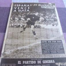 Collectionnisme sportif: VIDA DEPORTIVA Nº:509(20-6-55)SUIZA 0 ESPAÑA 3,BARÇA NIZA EN LAS CORTS. Lote 150289090