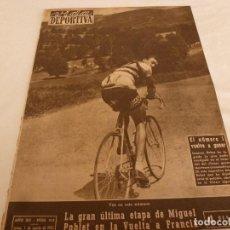Coleccionismo deportivo: VIDA DEPORTIVA Nº:515(1-8-55)HARLEM GLOBE TROTTERS,PLATKO(BARÇA)NESCAFÉ,MOTOS,CICLISMO.. Lote 150395062