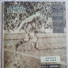 Coleccionismo deportivo: VIDA DEPORTIVA NUM. 374 DE 10-11-1952. KUBALA CUENTA SU VIDA. VER FOTOS.. Lote 150782361