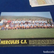 Coleccionismo deportivo: MINI POSTER + FICHA DON BALON 94 - 95 ( HERCULES C.F + FICHA DE LOS JUGADORES REAL MADRID B ) . Lote 150799070