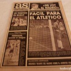 Collectionnisme sportif: AS(8-5-89)AT.MADRID 3 R.SOCIEDAD 0,ARCONADA,BILBAO 1 R.MADRID 1,TOSHACK AL R.MADRID !!!. Lote 150863842