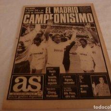 Colecionismo desportivo: AS(12-6-89)!!! R.MADRID 3 ESPAÑOL 0,CAMPEONES DE LIGA EN EL BERNABEU !!!!SITO PONS,BO JACOBSEN. Lote 150868542
