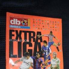 Coleccionismo deportivo: REVISTA, EXTRA DON BALON, EXRA LIGA 2004/2005, Nº 75. Lote 151131146