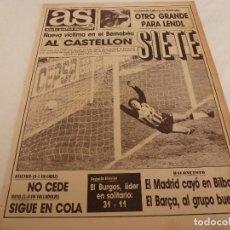 Collectionnisme sportif: AS(29-1-90)!!!! R.MADRID 7 CASTELLÓN 0 !!!! EL BURGOS LIDER DE 2ª DIVISIÓN !!! IVAN LENDL(TENIS). Lote 151568710
