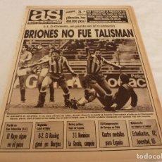 Coleccionismo deportivo: AS(5-3-90)AT.MADRID 1 OVIEDO 1,BURGOS 0 RACING 2 CAYÓ EL LIDER DE SEGUNDA,MURIÓ ROBERTO BERTOL. Lote 151571386