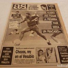 Coleccionismo deportivo: AS(21-5-90)MARTIN VAZQUEZ Y EL TORINO,HUGO SANCHEZ,ANGEL MUR Y SU CUARTO MUNDIAL.. Lote 151576770