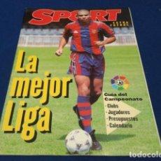 Coleccionismo deportivo: REVISTA SPORT EXTRA FUTBOL ( LA MEJOR LIGA ) 96 - 97. Lote 151651282