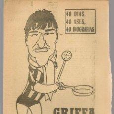 Coleccionismo deportivo: 40 DIAS, 40 ASES, 40 BIOGRAFIAS. GRIFFA. EL LEÓN DEL PAQUE. MARCA, 5 AGOSTO 1965. (ST/A1). Lote 152365058
