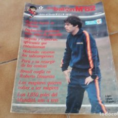 Coleccionismo deportivo: REVISTA DEL MUNDIAL 82. DON BALÓN. N° 6. 1982. LÓPEZ UFARTE.. Lote 152426298