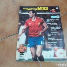 Coleccionismo deportivo: DON BALÓN. 1982. REVISTA DEL MUNDIAL 82. QUINI. ESTRELLAS DEL MUNDIAL. VER FOTOS.. Lote 152427006