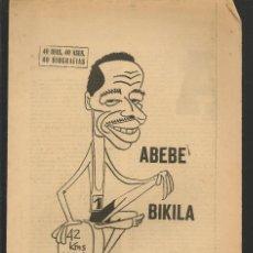 Coleccionismo deportivo: 40 DIAS, 40 ASES, 40 BIOGRAFIAS. ABEBE BIKILA. MARCA, 7 AGOSTO 1967. (ST/A1). Lote 152476922