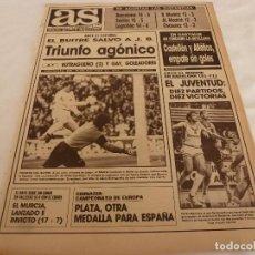 Collectionnisme sportif: AS(5-11-90)CASTELLÓN 0 AT.MADRID 0,R.MADRID 2 ESPAÑOL 1,JUVENTUD 81 R.MADRID 71,. Lote 152751554