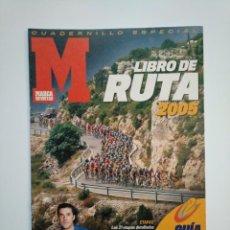 Coleccionismo deportivo: GUIA MARCA VUELTA A ESPAÑA 2005 LIBRO DE RUTA. TDKR46. Lote 152776786