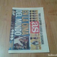 Coleccionismo deportivo: REAL MADRID - COPA INTERCONTINENTAL - PERIÓDICO AS - 2/12/1998 - EN LA CIMA DEL MUNDO. Lote 152869818