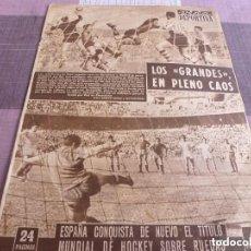Coleccionismo deportivo: VIDA DEPORTIVA Nº:505(23-5-55)ESPAÑA 1 INGLATERRA 1,ROCKY MARCIANO-COCKELL,PIRELLI.BARÇA 0 BILBAO. Lote 208868190