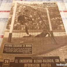 Coleccionismo deportivo: VIDA DEPORTIVA Nº:523(26-9-55)ROCKY MARCIANO,MURCIA 0 BARÇA 1,ESPAÑOL 2 R.MADRID 1,TIMONER,POBLET. Lote 153391326
