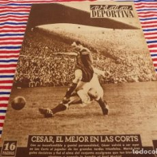 Coleccionismo deportivo: VIDA DEPORTIVA Nº:338(3-3-52)!!!BARÇA 4 R.MADRID 2 !!! CESAR EL MEJOR!!! SOLO EL VALIENTE. Lote 153446722