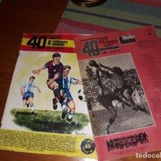 Coleccionismo deportivo: EL MUNDO DEPORTIVO NOVIEMBRE 1968 ESPECIAL 40 AÑOS. Lote 153697786