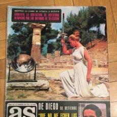 Coleccionismo deportivo: REVISTA AS COLOR Nº 65 AGOSTO 1972 POSTER SELECCION ESPAÑOLA ESPAÑA HOCKEY DE DIEGO SEVILLA. Lote 154771238