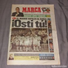 Coleccionismo deportivo: PERIÓDICO MARCA. SUPERCOPA ESPAÑA, REAL MADRID 4-BARCELONA 1, 1997 (OSTI TU). Lote 155006706