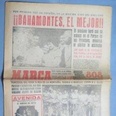 Coleccionismo deportivo: PERIODICO. MARCA. TOUR FRANCIA. BAHAMONTES VENCEDOR TOUR. PARQUE DE LOS PRINCIPES. 1959. Lote 155517018