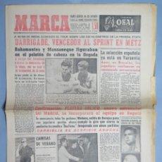 Coleccionismo deportivo: PERIODICO. MARCA. TOUR FRANCIA. BAHAMONTES. 26 JUNIO 1959 . Lote 155517158