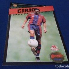 Coleccionismo deportivo: POSTER COLECCION SPORT POSTALES GIGANTES BARÇA 97 - 98 ( CIRIC ) LAMINA CON RELIEVE DE 30X21 CM. Lote 155701734