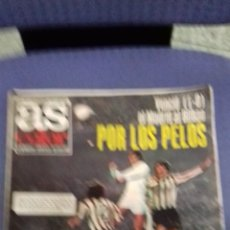 Coleccionismo deportivo: ANTIGUO DIARIO AS. Lote 157000445
