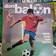Coleccionismo deportivo: DON BALON FIEBRE DE LA SELECCIÓN 1978. Lote 157133994